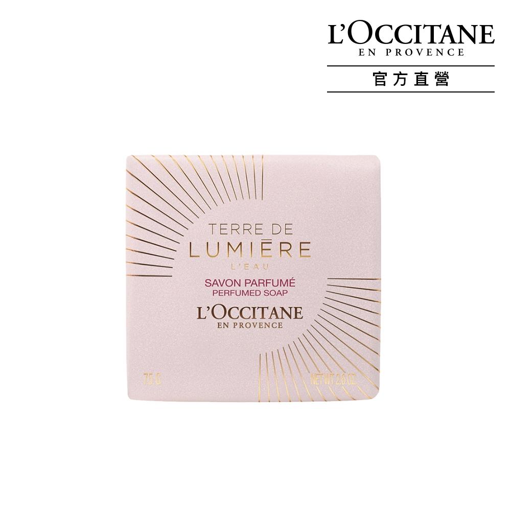 L'OCCITANE歐舒丹 純境之光香氛皂75g