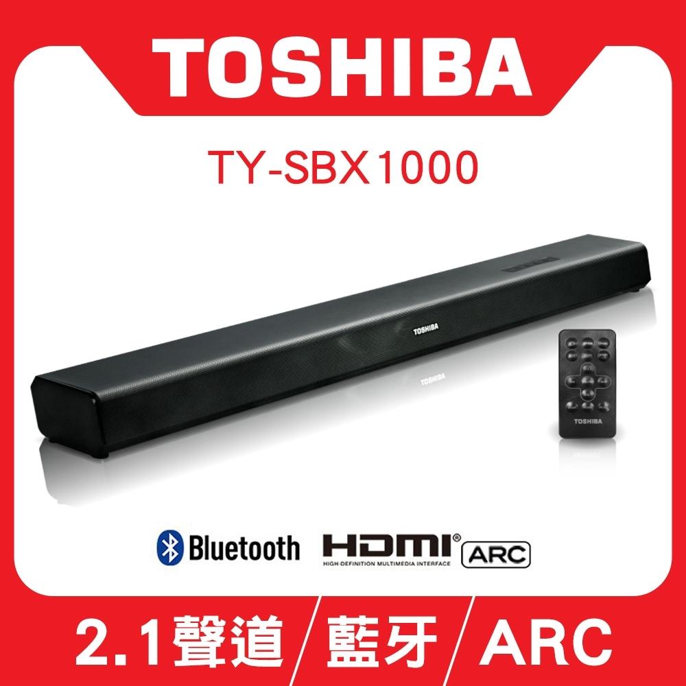【TOSHIBA】聲霸藍牙2.1聲道家庭劇院 TY-SBX1000