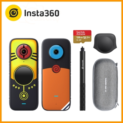 Insta360 ONE X2 全景相機 火影聯名款-鳴人 東城代理商公司貨 贈128G卡+隱形自拍棒+保護套+收納包