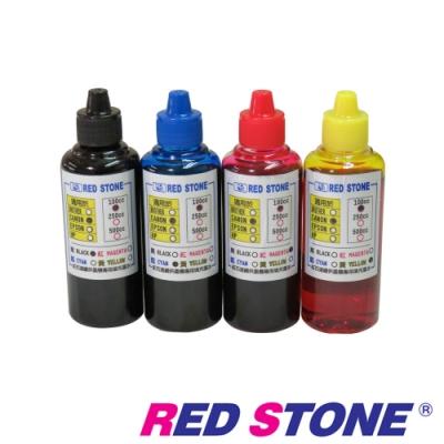 RED STONE for CANON連續供墨機專用填充墨水100CC(四色一組)