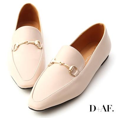 D+AF 精選品味.馬銜釦微尖頭樂福鞋*杏