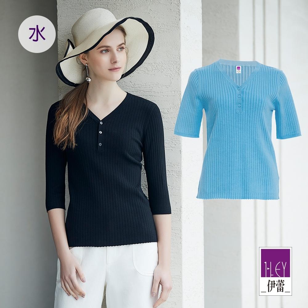 ILEY伊蕾 百搭條紋造型五分袖針織衣(黑/白/紫/水/灰/藍) product image 1