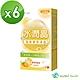 【健康進行式JoyHui】水潤晶金盞花葉黃素果凍飲 10條*6盒 product thumbnail 1