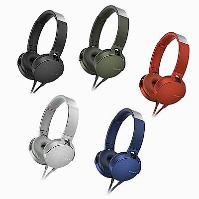 [福利品]SONY頭戴式重低音手機可通話耳麥MDR-XB550AP散裝出清