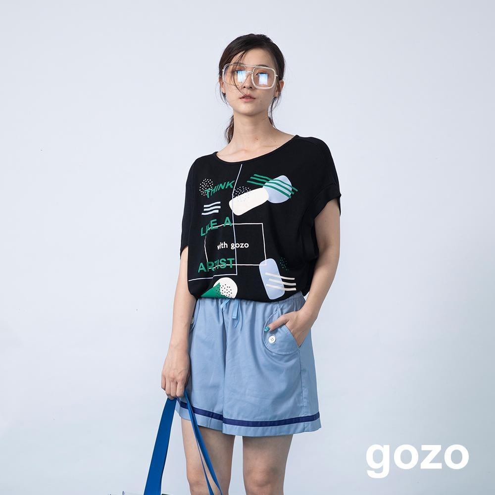 gozo 圓弧反摺口袋抽繩鬆緊短褲(二色)