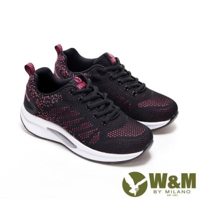W&M 圓頭綁帶健塑鞋 厚底鞋 女鞋-黑粉(另有粉紫)