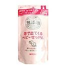 日本 MIYOSHI 無添加 嬰兒專用沐浴乳 (補充包) 220ml
