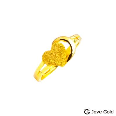 Jove Gold 漾金飾 濃情黃金戒指