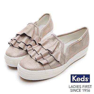 Keds TRIPLE RUFFLE 麂皮荷葉休閒鞋-香檳金