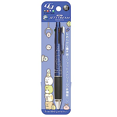 角落公仔 Uni Jetstream 4+1 多機能溜溜筆。(紫藍)San-X