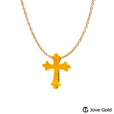 Jove Gold 漾金飾 堅定信仰黃金墜子 送項鍊