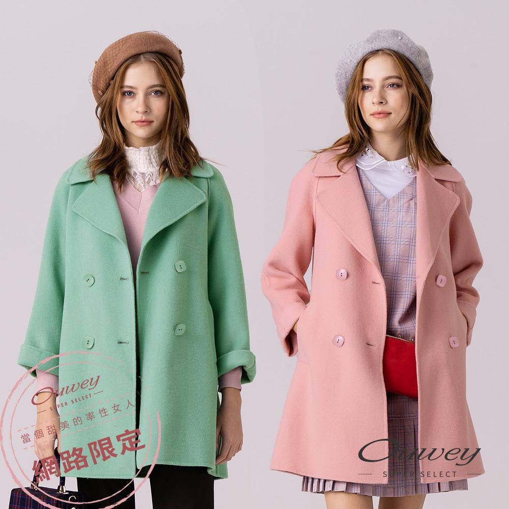 OUWEY歐薇 100%羊毛雙排釦大衣外套(粉/綠) @ Y!購物