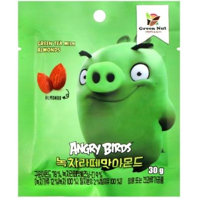 Green Nut 憤怒鳥綠茶拿鐵杏仁(30g)
