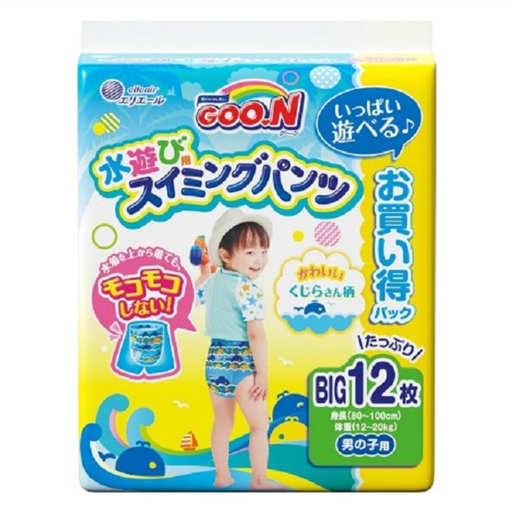 日本【大王】Goon 兒童游泳戲水用 尿褲Big號12張入#男生用