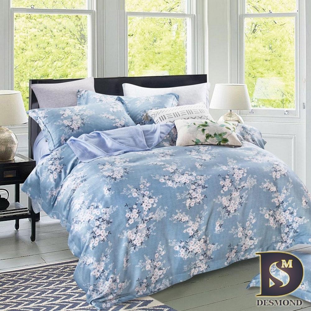 岱思夢 100%天絲兩用被床包組 雙人 TENCEL TENCEL 錦簇-藍