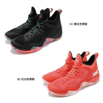 籃球鞋 Blaze Nova 高筒 男鞋 亞瑟士 緩震 包覆 透氣