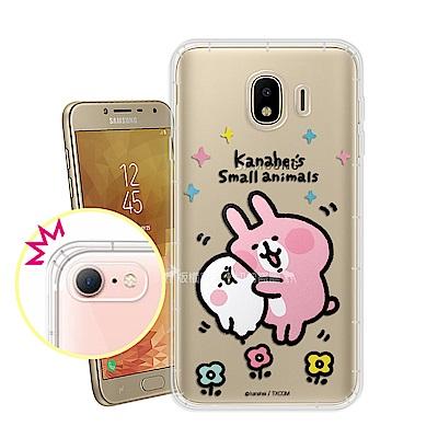 卡娜赫拉 Samsung Galaxy J4 彩繪空壓手機殼(蹭P助)