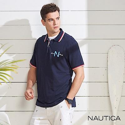 Nautica 簡約撞色衣領短袖POLO衫-藍