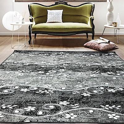 范登伯格 - 天王星 銀絲混紡現代地毯 - 繽紛黑 (200 x 290cm)