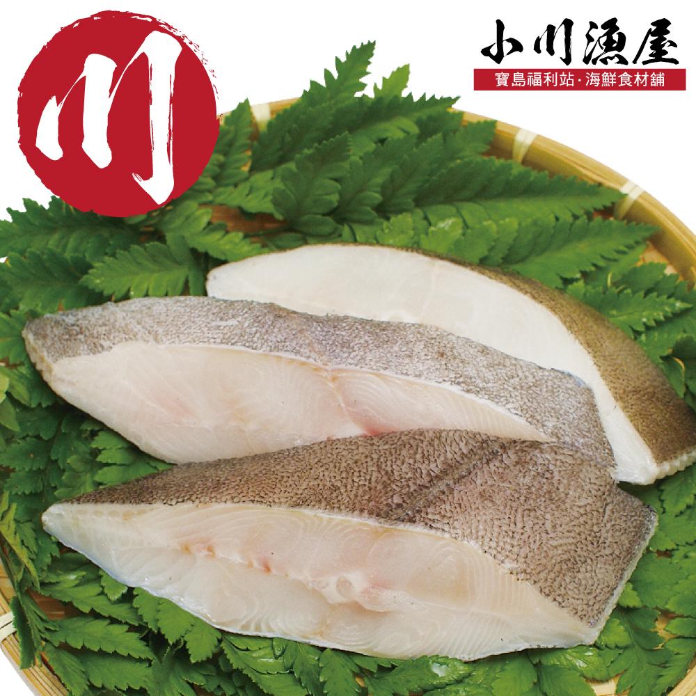 小川漁屋 阿拉斯加野生鰈魚排12片(100g±10%/片)