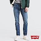 牛仔褲 男款 512 低腰錐形褲 - Levis