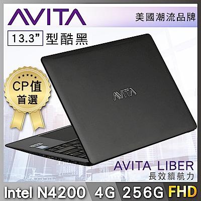 (無卡分期-12期)AVITA LIBER 13吋筆電(N4200/4G/256G)型酷黑