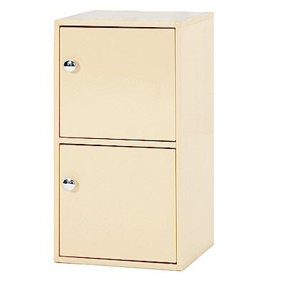 綠活居 阿爾斯黃色1.2尺塑鋼二門低收納櫃-34.5x31x65cm免組
