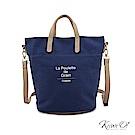 Kiiwi O! dailybag | 兩用帆布隨身包 藍