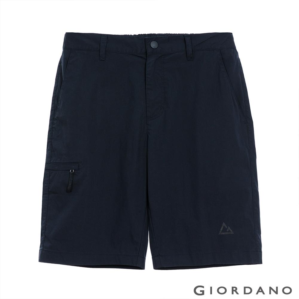 GIORDANO 男裝G-MOTION快乾涼感卡其短褲 - 66 標誌海軍藍