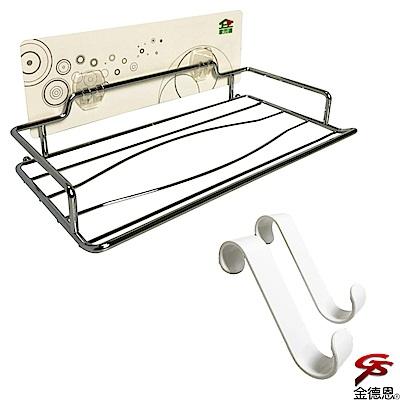 金德恩 台灣製造 免施工面紙抽取式衛生紙放置架+多用途S型掛勾