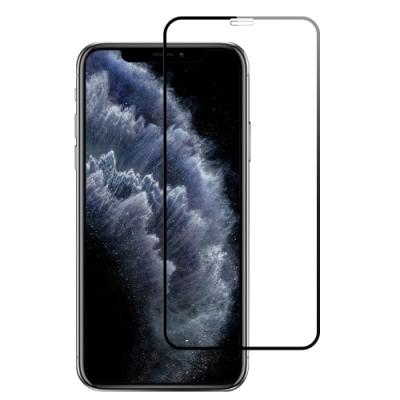 iPhone 11 絲印 滿版 全膠 9H 鋼化玻璃膜 手機螢幕保護貼