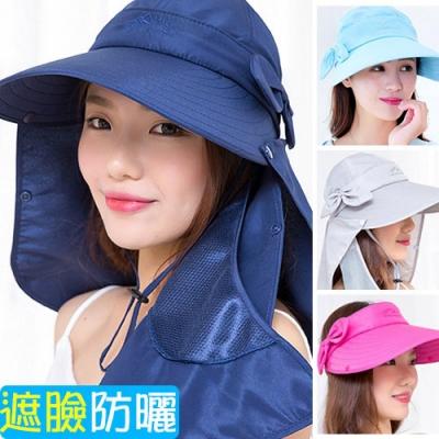 大帽檐可折疊遮陽帽 抗UV布帽-(快)