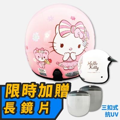 【T-MAO】正版卡通授權 熊 Kitty 復古帽 騎士帽(安全帽│機車│可加購鏡片 E1)
