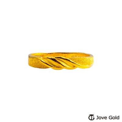 JoveGold漾金飾 情話綿綿黃金女戒指