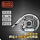美國 BLACK+DECKER 百工 BDH1620 家用 充電式吸塵器 product thumbnail 1