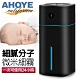 AHOYE 智能水氧機 加濕器 (1000mL大容量) 黑色 product thumbnail 1