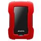 ADATA威剛 HD330 2TB(紅) 2.5吋行動硬碟 product thumbnail 1