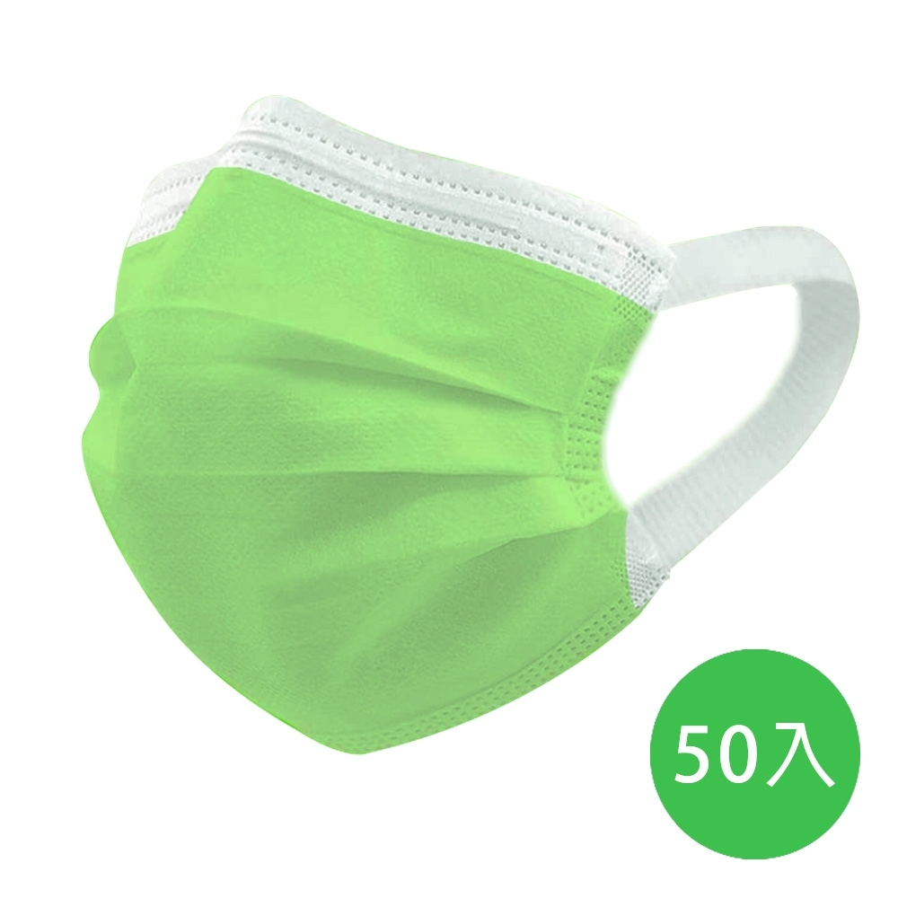 神煥 醫療口罩(未滅菌)兒童用-綠色(50入/盒) 專利可調式無痛耳帶