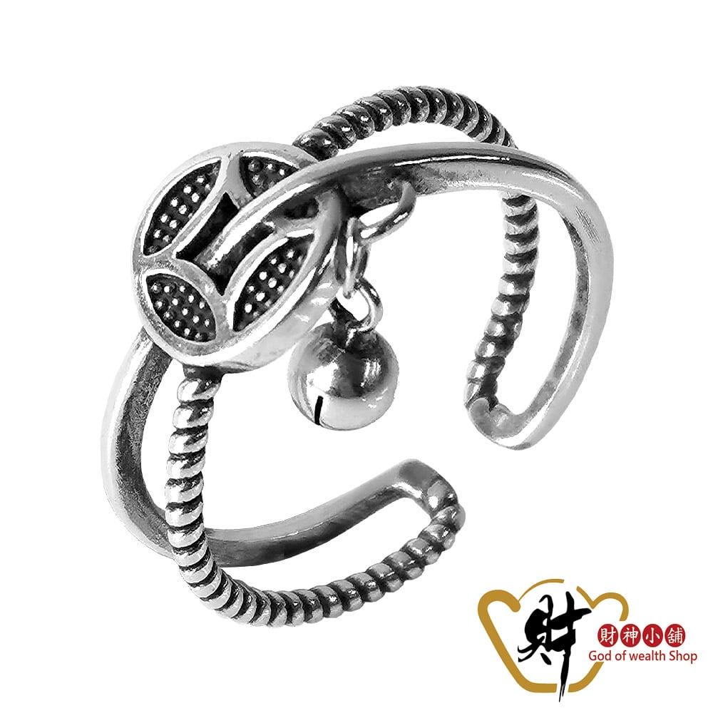 財神小舖 富貴財鈴戒指戒指 925純銀 活圍戒 (含開光) RS-022