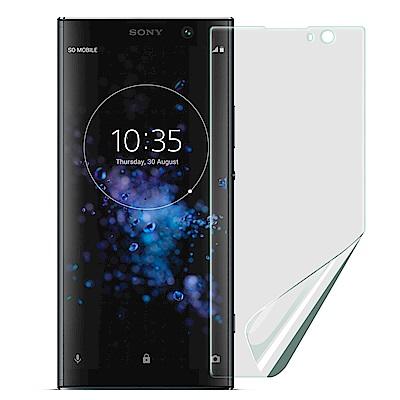 X mat Sony Xperia XA2 Plus防眩光霧面耐磨保護貼-非滿版