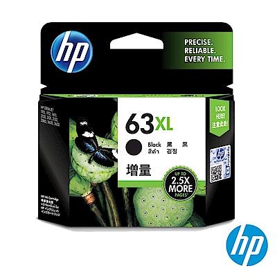 HP NO. 63 XL(F 6 U 64 AA+F 6 U 63 AA)原廠墨水匣(二黑一彩)