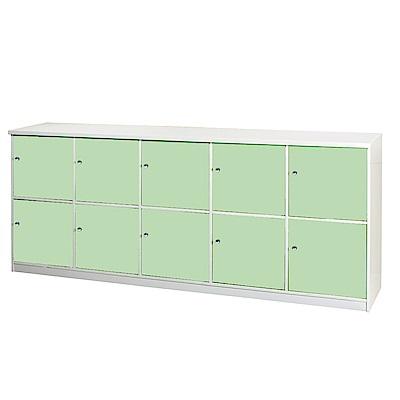 文創集 艾倫環保7尺塑鋼十門格置物櫃/收納櫃-210x42x92cm-免組