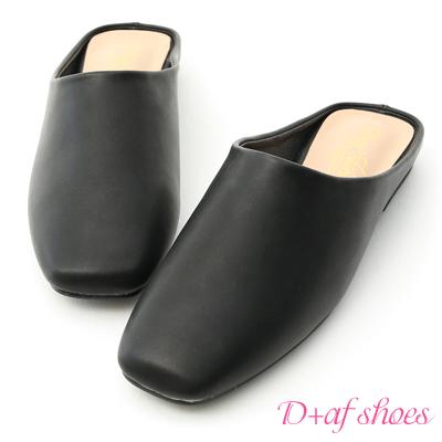 D+AF 極簡風格.素面方頭平底穆勒鞋*黑