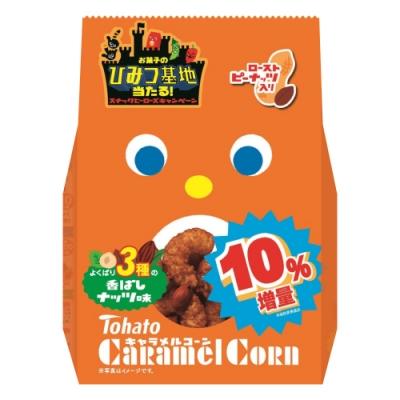 Tohato 東鳩 脆果三種堅果風味-10%增量版(85g)