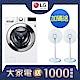 LG樂金 19公斤 蒸洗脫 滾筒洗衣機 WD-S19VBW 冰磁白 product thumbnail 1