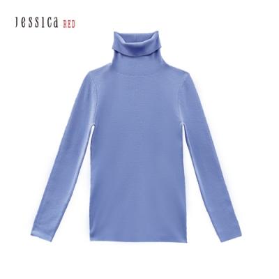 JESSICA RED - 藍色羊毛混紡親膚柔軟修身高領針織衫