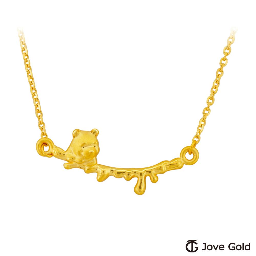 Disney迪士尼金飾 維尼系列-甜蜜維尼黃金項鍊