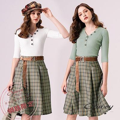 OUWEY歐薇 復古造型兩件式格紋洋裝(米/綠)