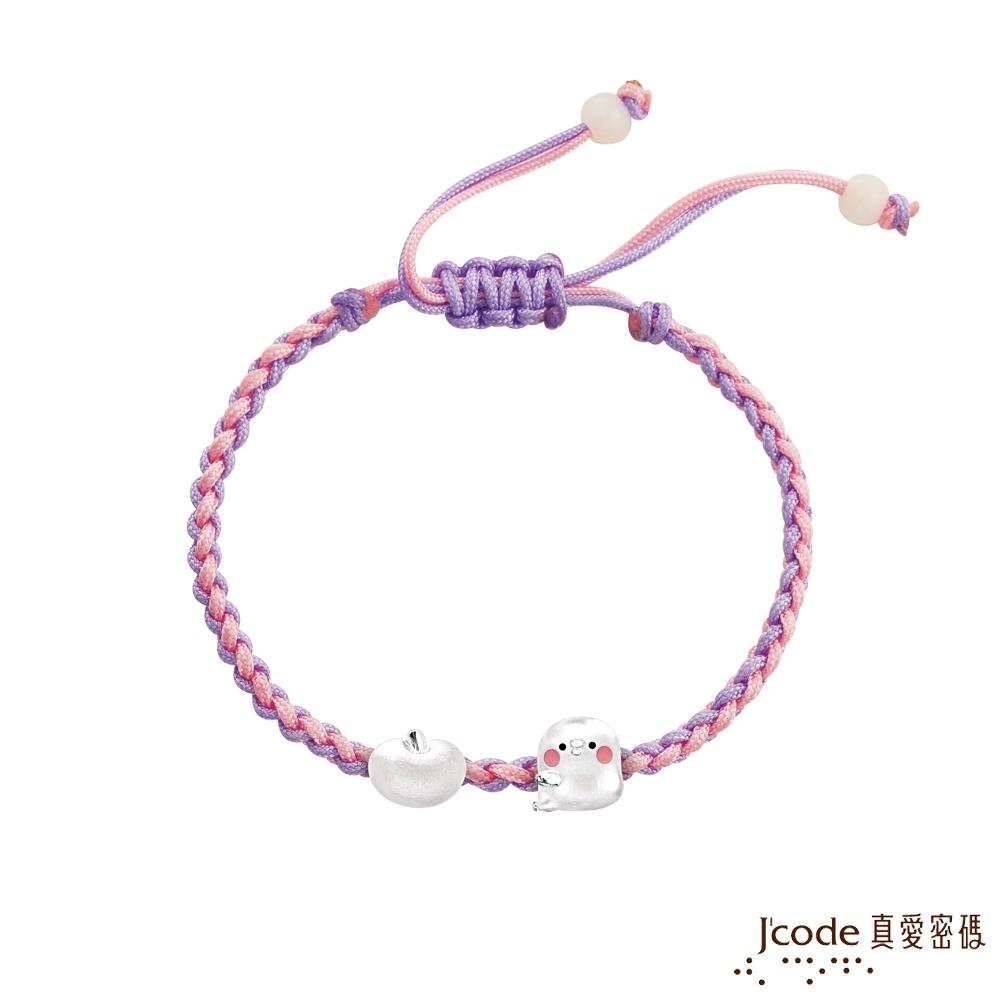 J'code真愛密碼 卡娜赫拉的小動物-蘋果P助純銀編織手鍊