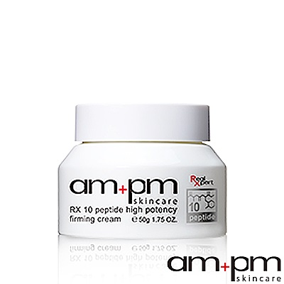 ampm牛爾 RX10胜肽抗皺濃縮乳霜EX50g